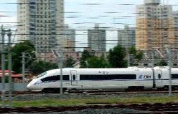 Train Beijing-Tianjin
